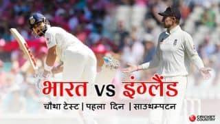 साउथम्पटन टेस्ट: इंग्लैंड 246 पर ढेर, भारत पहली पारी 19/0