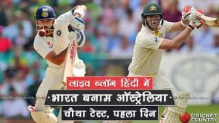 Live cricket score in Hindi, India vs Australia 4th Test Day 1
