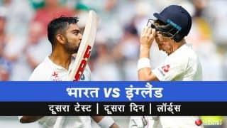 लॉर्ड्स टेस्ट: 107 रन पर सिमटी भारतीय टीम की पहली पारी