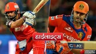 गुजरात लायंस बनाम रॉयल चैलेंजर्स बैंगलोर मैच की 5 खास बातें(मैच की हाईलाइट्स)