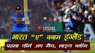 भारत ए बनाम इंग्लैंड एकादश, पहला अभ्यास मैच: इंग्लैंड एकादश ने भारत ए को तीन विकेट से हराया