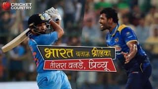 भारत बनाम श्रीलंका, विशाखापत्तनम वनडे (प्रिव्यू): भारत के अभेद किले को जीतना मेहमान टीम के लिए नहीं होगा आसान