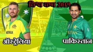 विश्व कप : आज पाकिस्तान से भिड़ेगी ऑस्ट्रेलिया की टीम