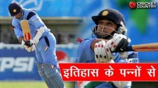 जब राहुल द्रविड़ के 99 रन इंजमाम के 122 रनों पर पड़े भारी, भारत ने 5 रनों से जीता रोमांचक मुकाबला