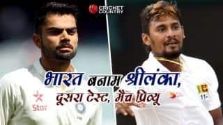 India vs Sri Lanka, 2nd Test, Match Preview: Virat Kohli's Team ready to get 1-0 lead in Nagpur