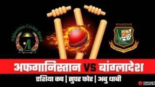एशिया कप: बांग्लादेश ने रोमांचक मुकाबले में अफगानिस्तान को 3 रन से हराया