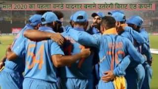 मुंबई ODI में इस प्लेइंग इलेवन के साथ उतर सकती है टीम इंडिया
