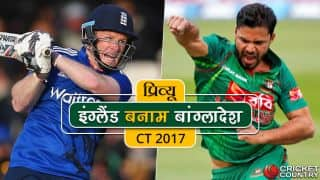 ICC Champions Trophy 2017, Preview: England vs Bangladesh, 1st Match