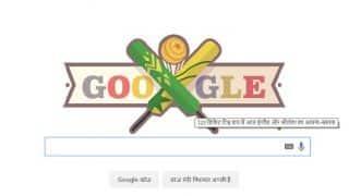 गूगल भी करता है गलती, नहीं पता विश्व कप का शेड्यूल