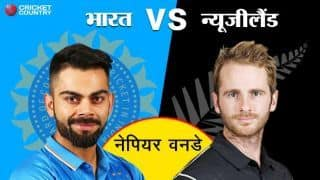 India vs New Zealand Live score, match update, Watch IND vs NZ 1st ODI match