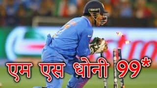 India vs Sri Lanka, 2nd ODI: MS Dhoni completes his 99th ODI stumping