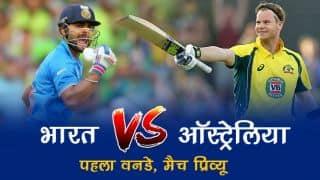 चेन्नई वनडे, प्रिव्यू: टीम इंडिया की निगाहें विजयी आगाज पर