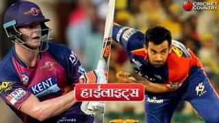 IPL 2017, Highlights in Hindi: Sanju Samson's maidan T20 century help Delhi Daredevils beat Rising Pune Supergiant by 97 runs
