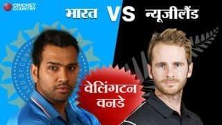 217 पर ढेर हुआ न्यूजीलैंड, भारत ने 4-1 से वनडे सीरीज जीती