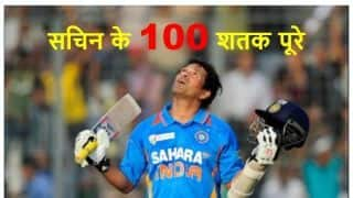 आज ही के दिन सचिन ने जड़ा था 100वां शतक, मायूस हो गए थे क्रिकेट फैंस