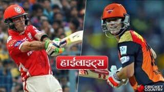 किंग्स इलेवन पंजाब बनाम सनराइजर्स हैदराबाद मैच की खास बातें