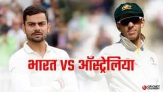 भारत-आस्ट्रेलिया टेस्ट सीरीज से पर्थ को महरूम रखने पर Cricket Australia ने दी सफाई, कहा....