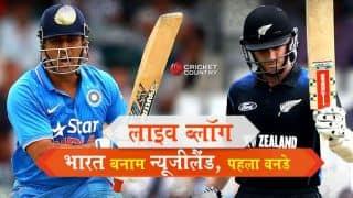 पहले वनडे में भारत ने न्यूजीलैंड को 6 विकेट से हराया