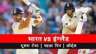 लॉर्ड्स टेस्ट: बारिश के चलते पहले दिन का खेल रद्द, नहीं हो सका टॉस