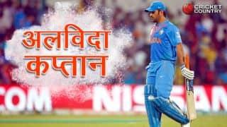 बतौर कप्तान टीम इंडिया में महेंद्र सिंह धोनी का 'सफरनामा'