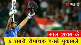 साल 2016 के सबसे रोमांचक वनडे मैच