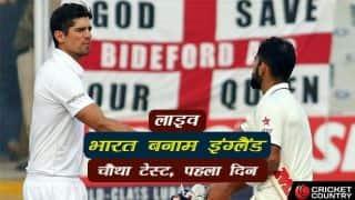 भारत बनाम इंग्लैंड, चौथा टेस्ट, पहला दिन(लाइव ब्लॉग): दिन का खेल खत्म होने तक इंग्लैंड 288/5