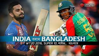 ভারত 1 রানে জয়ী | বাংলাদেশ প্রতিযোগিতার বাইরে | Live বাংলা Cricket Score, India vs Bangladesh, T20 World Cup 2016 IND vs BAN, 25th T20 Match at Bengaluru
