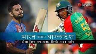 आईसीसी टी20 विश्व कप 2016: रोमांचक मुकाबले में भारत ने बांग्लादेश को एक रन से हराया