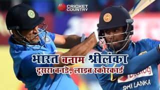 भारत बनाम श्रीलंका, दूसरा वनडे: लाइव स्ट्रीमिंग