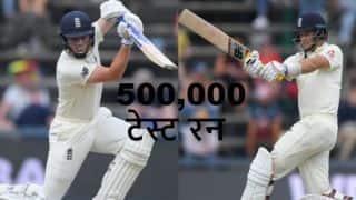 टेस्ट क्रिकेट में 5 लाख रन बनाने वाले पहले टीम बनी इंग्लैंड