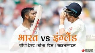 India vs england 4th test day 4 live score and update