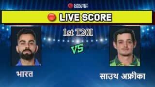 IND vs SA, 1st T20I: बारिश के चलते मैच रद्द