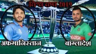 BAN vs AFG Dream 11 Prediction: जानें, बांग्लादेश-अफगानिस्तान मैच की ड्रीम इलेवन टीम